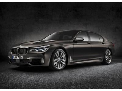 BMW M760i флагманський седан з динамікою кулі!